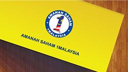 Amanah Saham 信托基金回酬利息