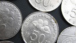 马来西亚旧钱币 Malaysia Old Coin