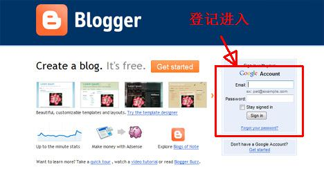 Blogger Main Page