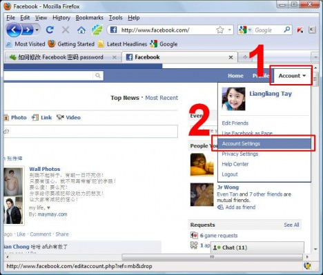 Change Facebook Account Setting