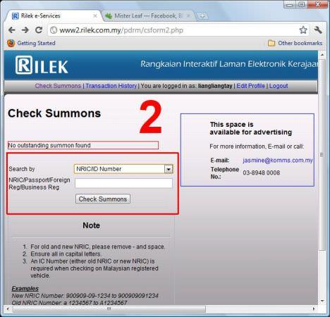 rilek check summons