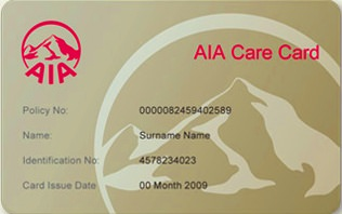 aia_medical_card