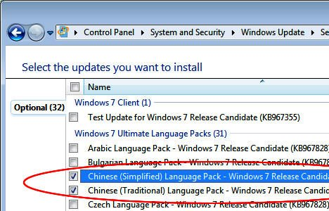 win7_language_pack_download