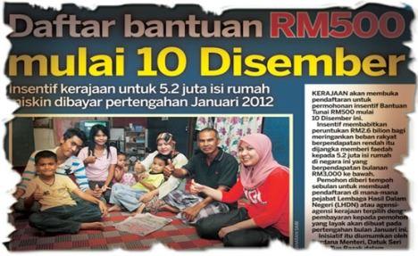 Bantuan RM500
