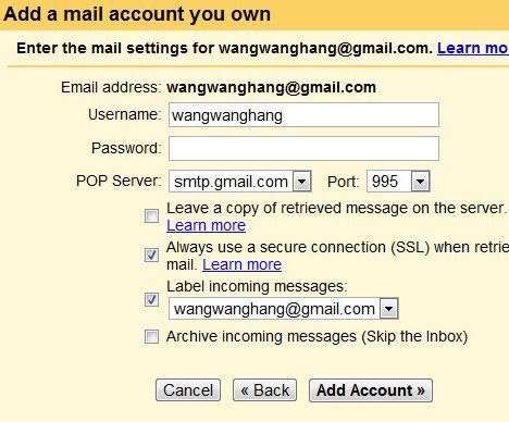 gmail fetcher