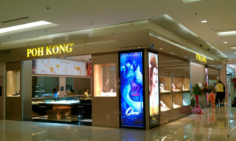 Poh Kong Outlet
