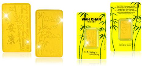 Wah Chan bamboo