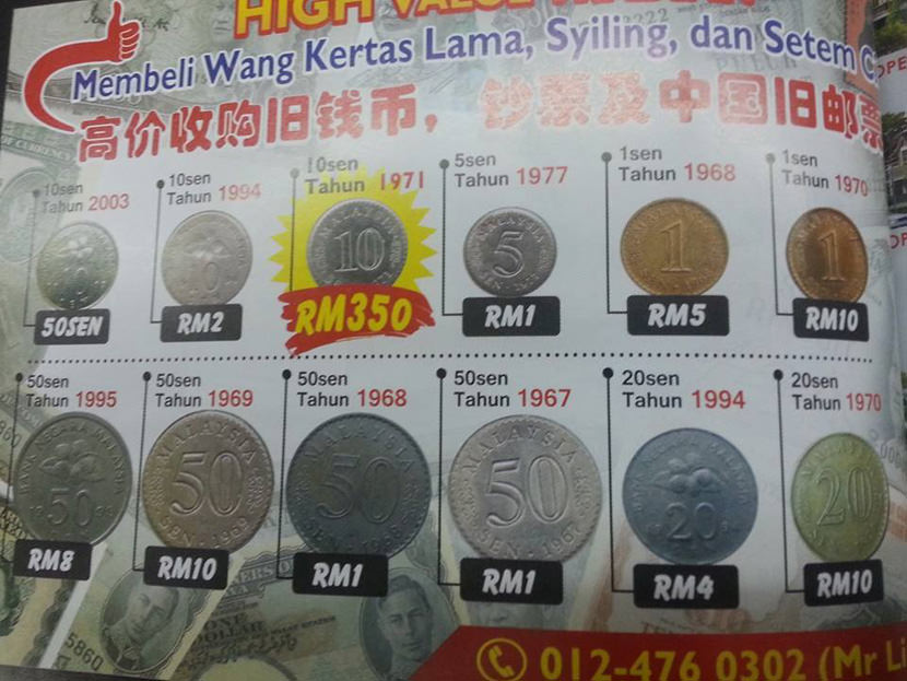 collect old coin
