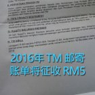 TM Bill RM5