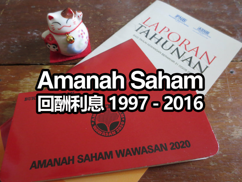 amanah saham malaysia Camping at maybank some of my friends were puzzled when i told them i will be going for a camp however, close friends knew that my destination was to maybank instead to purchase the amanah saham malaysia (asm) which was selling like hot cakes.