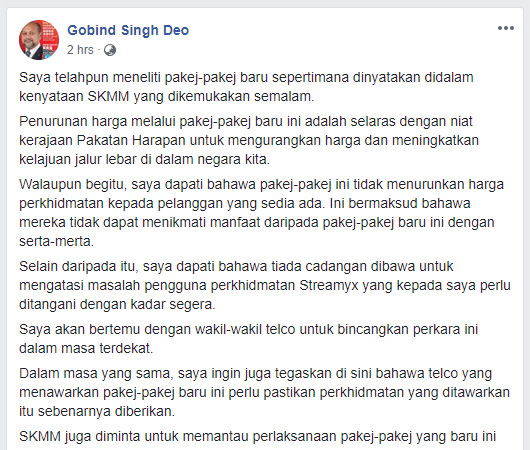 Gobind Singh FB