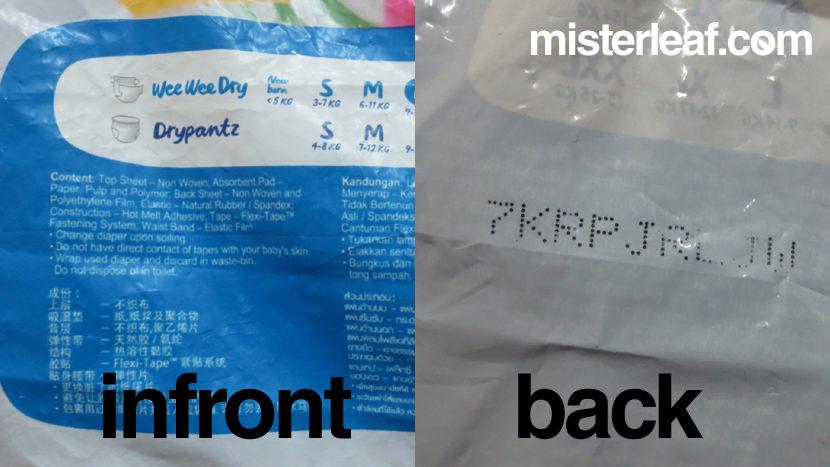 Drypers Code
