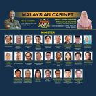 Malaysian Cabinet Minister