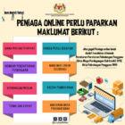 KPDNHEP Peniaga Online